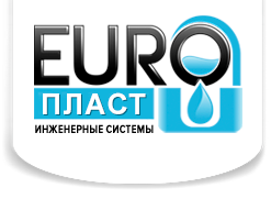 Дренажные системы от Европласт